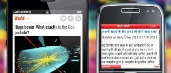 India's NewsHunt App