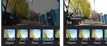 China Jiepang branded photo Filters