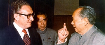 Kissinger's visit to Baidu