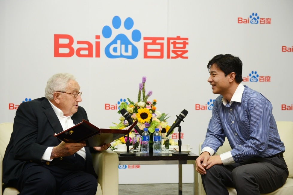 Kissinger in Baidu