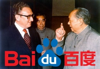 Kissinger in Baidu, sort of