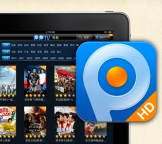 PPTV acquisition rumors include Alibaba