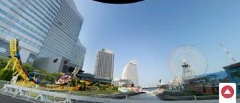 Panorama app