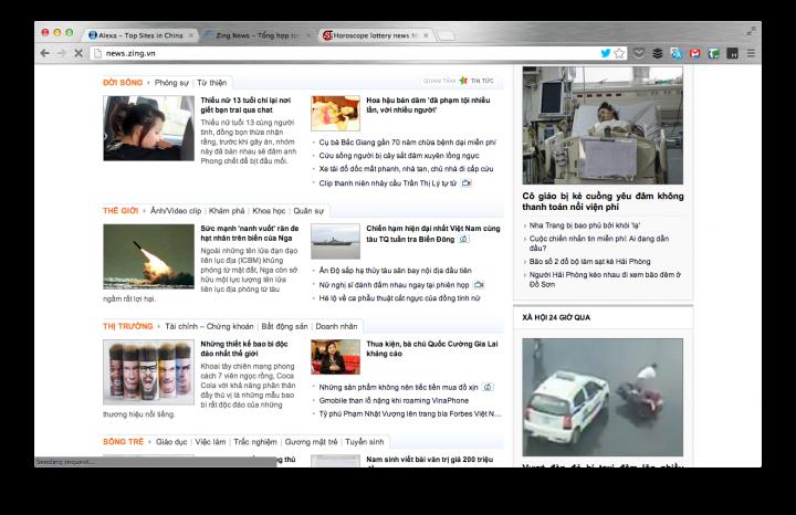 Screen Shot 2013-06-26 at 8.31.24 AM