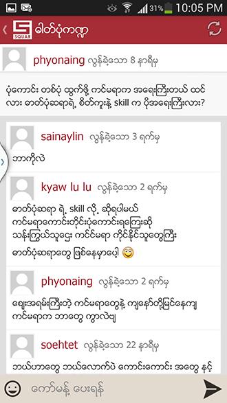 Screenshot_2013-06-18-22-05-26