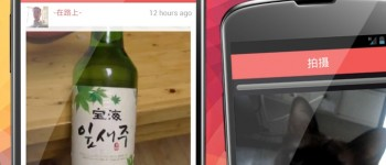 Wanpai clones Vine app for China