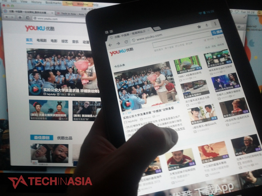 Youku redesigns homepage for smaller screens and mobile viewers