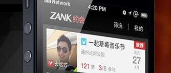 Zank app