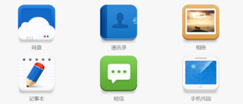 baidu-cloud-thumb