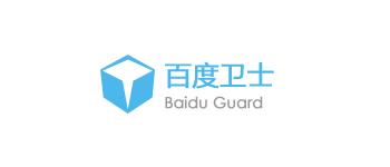 baidu-guard-thumb
