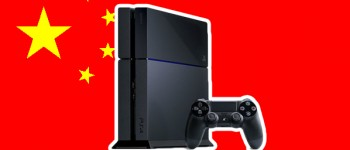 china-ps4-sony-playstation