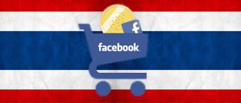 facebook-commerce-thailand