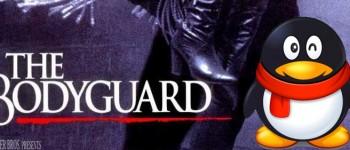 tencent-wechat-bodyguard