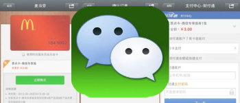 WeChat Gets In-App Purchases