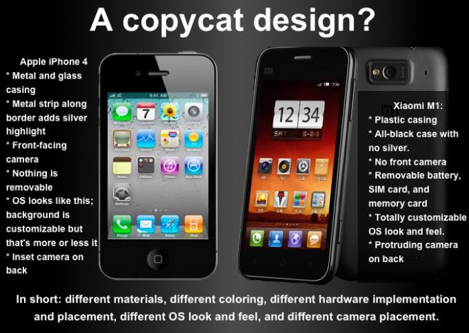 xiaomi-copying-apple
