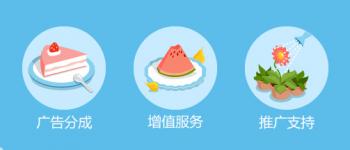 youku-sharing