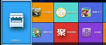 Alibaba TV launch