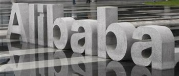 Alibaba financial results
