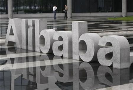 Report: Alibaba Officially Files for Hong Kong IPO in October [UPDATE: Nope]