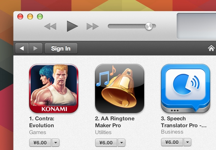 Apple's App Store to Raise Prices in China
