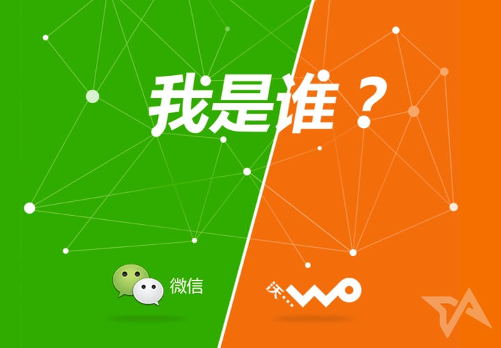 China Unicom WeChat data plans
