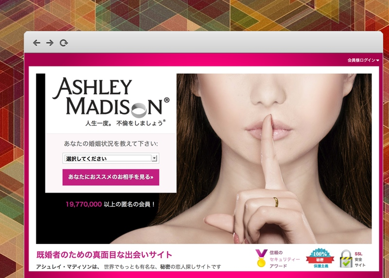 Extra-Marital Hook-Up Site AshleyMadison Launches in Japan