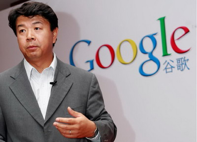 Google China Boss John Liu Quits