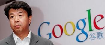 Google China Boss John Liu