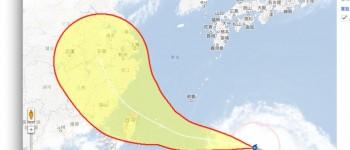 Google Rolls Out Public Alerts in Taiwan