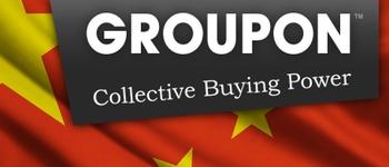 Groupon China, Gaopeng