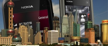 How Nokia failed in China