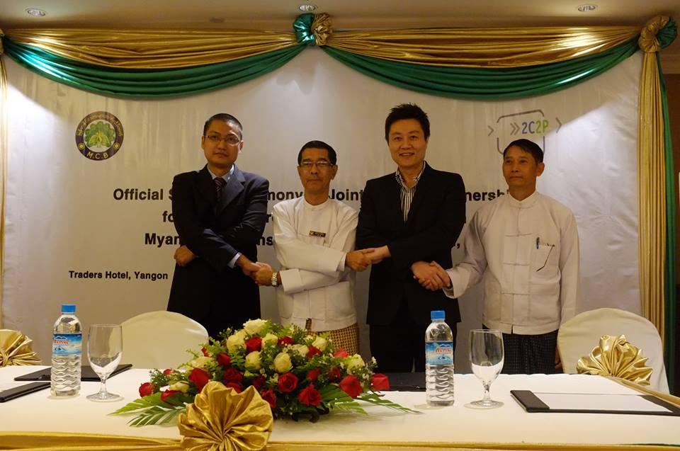 2C2P Brings Online Payment to Myanmar