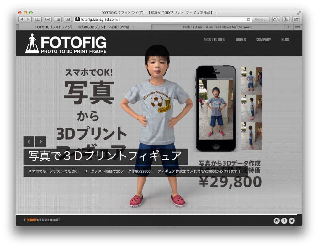 Japan Fotofig makes 3D printed fugures of people