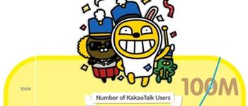 KakaoTalk 100 million