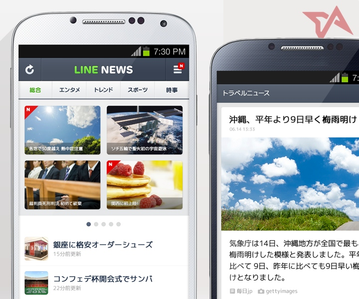 Line News app launches