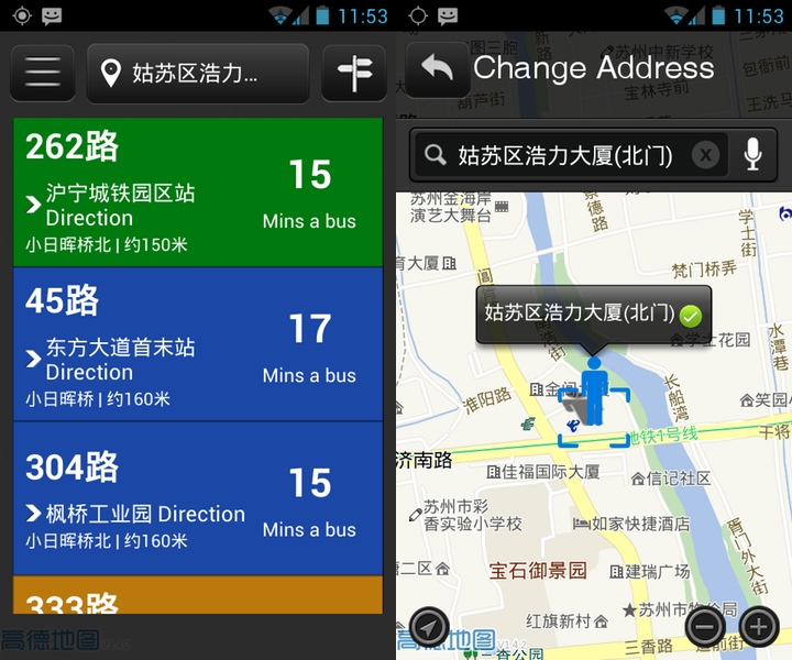 Pandabus app for buses in China
