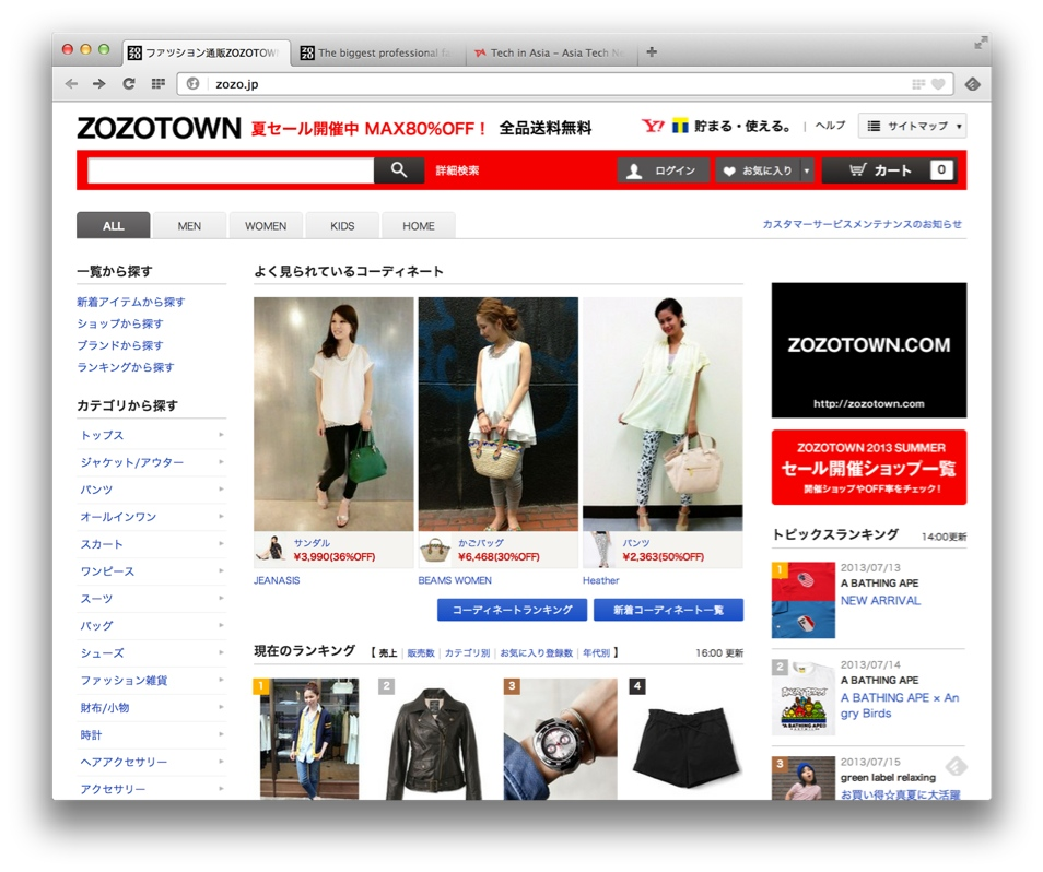 Stores.jp acquired by Zozotown