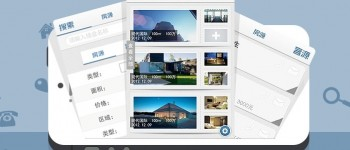 SuiShouFang, a sort of Evernote for Realtors