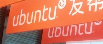 Ubuntu Touch in China