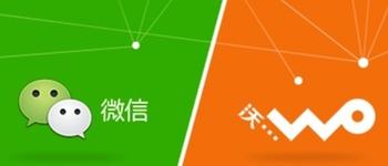 WeChat and China Unicom