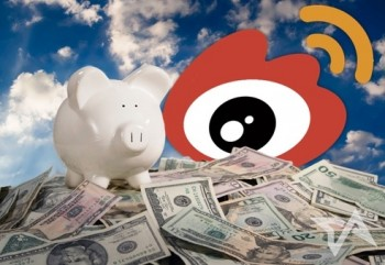 Weibo Bank launches