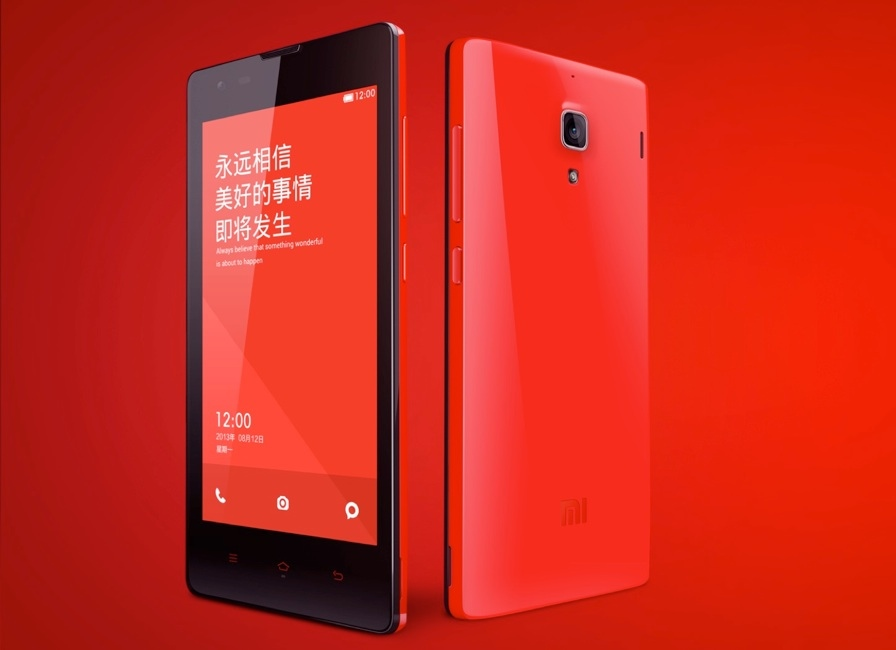 Xiaomi Red Rice phone launches