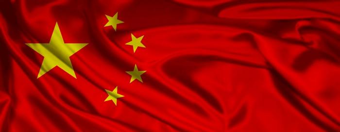 china-flag-generic-thumb