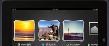 Cooliris Partners with Tencent in China, Adds Weibo Integration