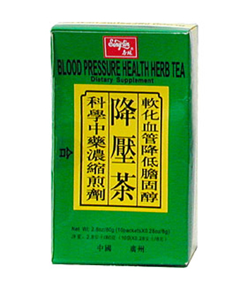 This tea says it can lower blood pressure. TCM or BS?