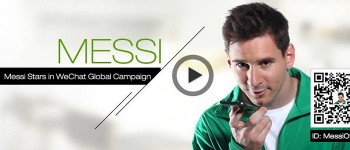 messi wechat thumb