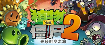 Tencent Partners with EA for Exclusive Version of Plants vs. Zombies 2 in China