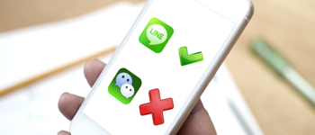 Report: Qihoo 360 Instructs Employees to Use Line, Forbids Work Talk on Other Chat Apps