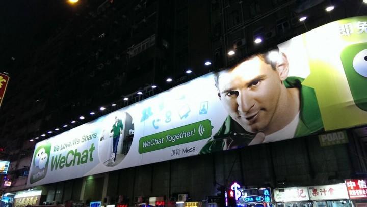 wechat messi billboard