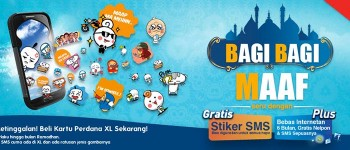 xl axiata sticker sms thumb